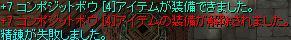 d0005823_17361224.jpg