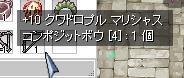 d0005823_17391798.jpg