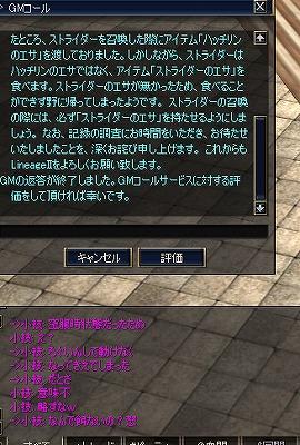 a0066532_3285949.jpg