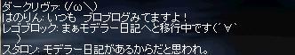 c0035735_159168.jpg