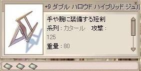 b0037741_11453181.jpg
