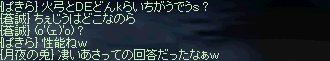 b0010543_17522284.jpg