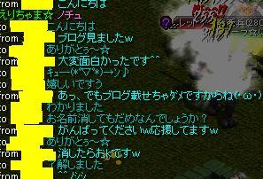 e0026344_1740082.jpg