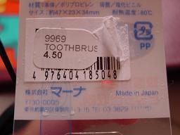 b0039746_13473071.jpg