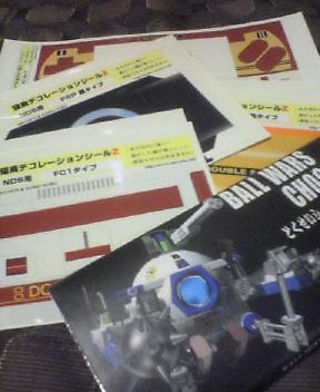 b0063760_0112039.jpg