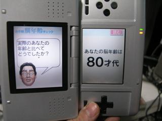 b0016565_0141549.jpg