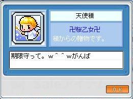 d0067669_14224644.jpg