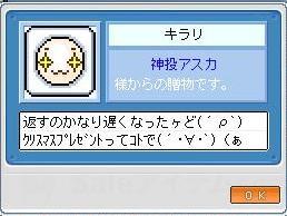d0067669_1511053.jpg