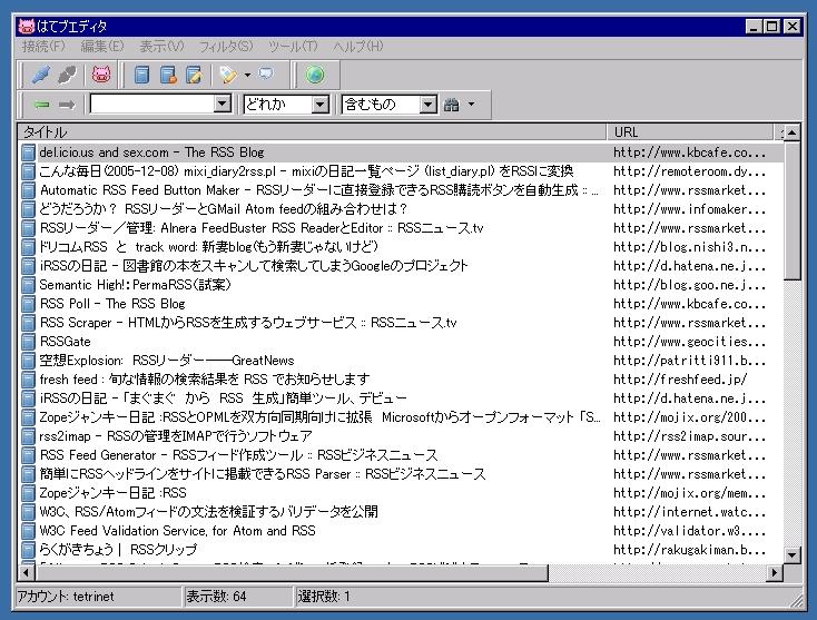 b0029688_102653.jpg