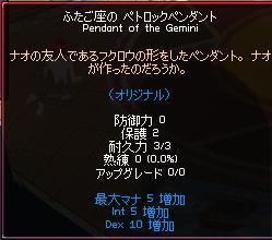 d0035190_22415659.jpg