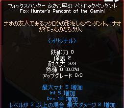 d0035190_22432799.jpg