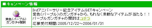 c0009992_17242226.jpg