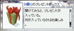 c0009992_1854888.jpg