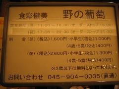 b0032593_19524821.jpg