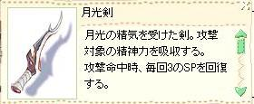 f0012194_20294883.jpg