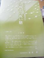a0054504_15843.jpg
