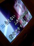 b0021506_22192037.jpg