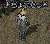 f0028415_2238943.jpg