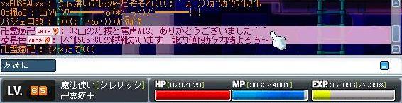 e0027019_18251991.jpg