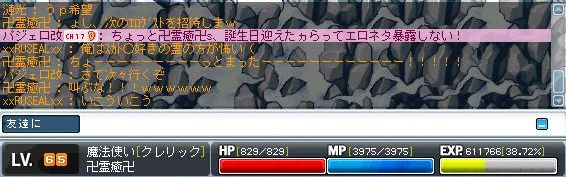 e0027019_18303274.jpg