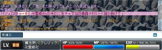 e0027019_18321374.jpg
