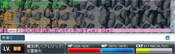 e0027019_18345915.jpg