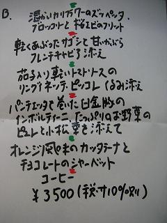 b0007421_18454748.jpg