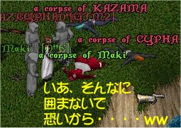 e0027722_1584632.jpg