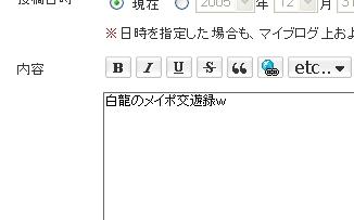d0003227_20361987.jpg