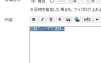 d0003227_20371639.jpg