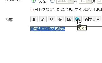 d0003227_20373923.jpg