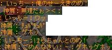 e0018732_4461648.jpg