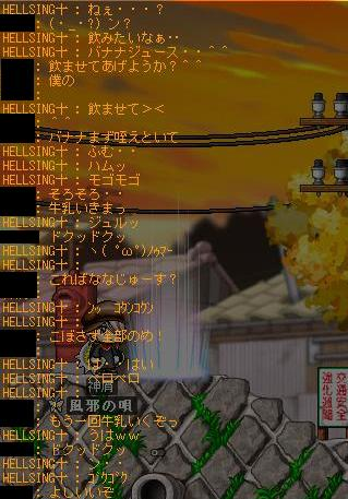 e0018732_4484830.jpg