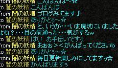 e0026344_15533972.jpg