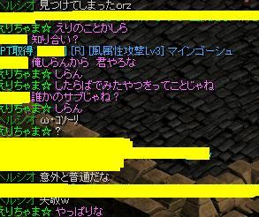 e0026344_15542532.jpg