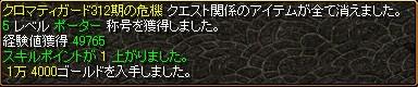 f0028549_4562276.jpg