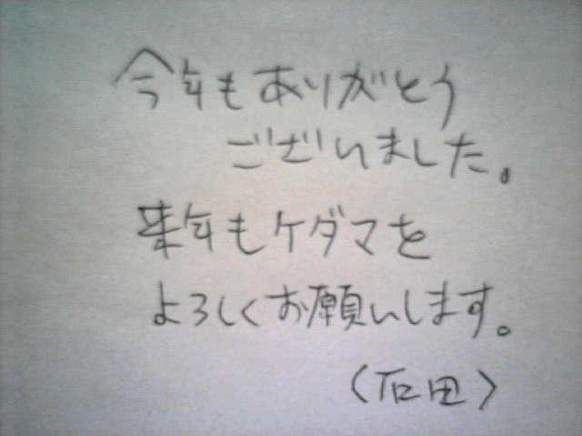 b0012955_20514944.jpg