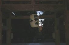 坐禅は寒いときほど効果がある(12・31円覚寺暁天坐禅会)_c0014967_9385922.jpg