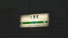 坐禅は寒いときほど効果がある(12・31円覚寺暁天坐禅会)_c0014967_938932.jpg