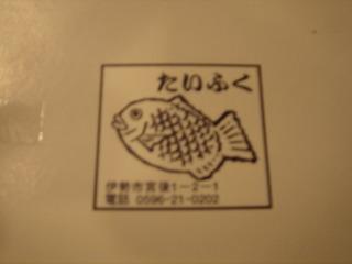 f0007368_192982.jpg