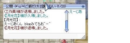 e0075271_2139740.jpg
