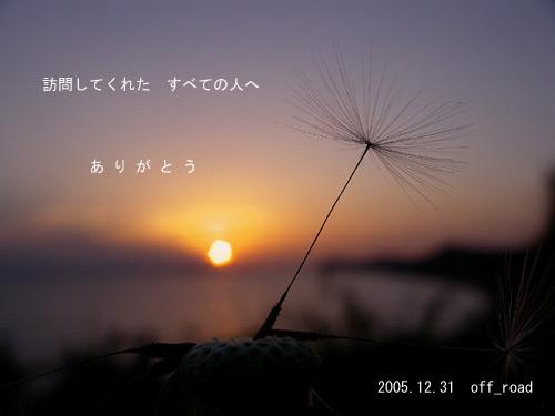 a0013879_1814423.jpg