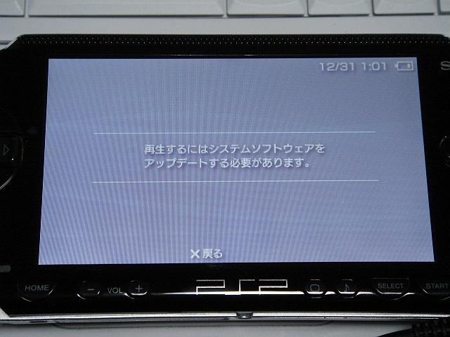 b0048879_102365.jpg