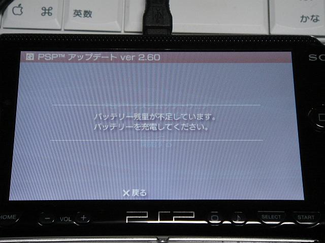 b0048879_1041641.jpg