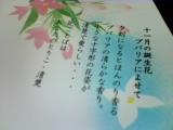 b0055385_031397.jpg