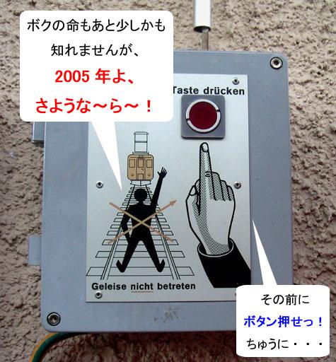 b0038588_1856357.jpg