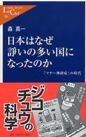 c0030088_1943815.jpg