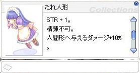 f0019599_855277.jpg