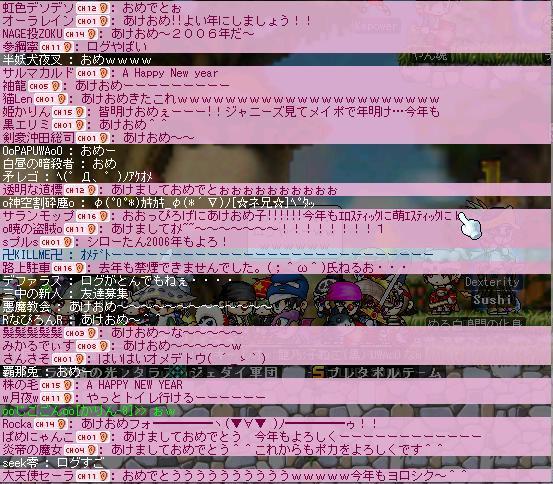 e0046900_0294642.jpg