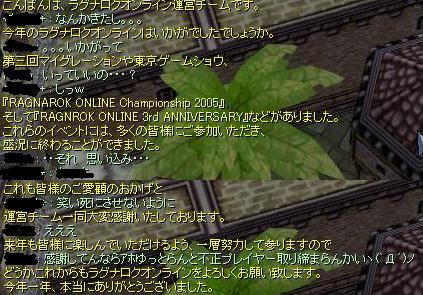 d0012317_939971.jpg